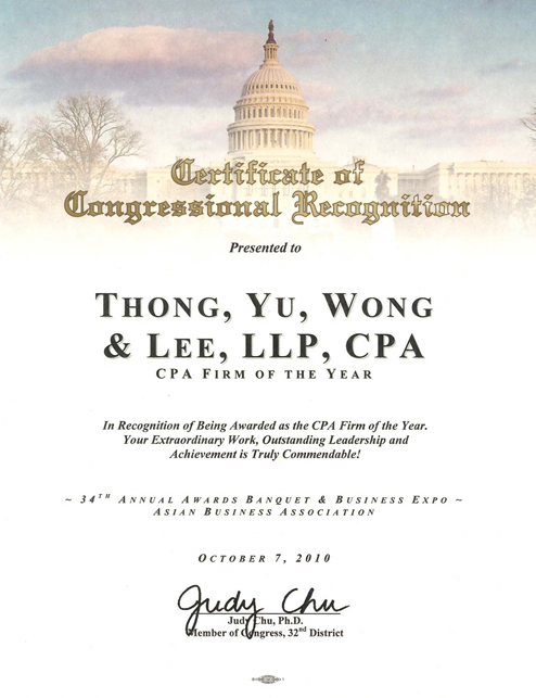 Presented by U.S. Congresswoman, the Honorable Judy Chu, Ph.D.