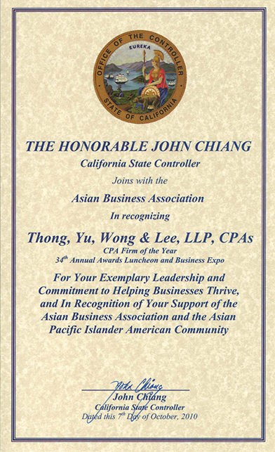Presented by California State Controller, the Honorable John Chiang